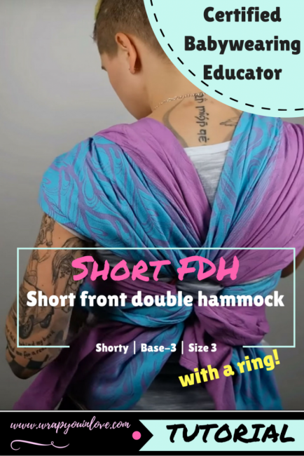 Short front double hammock + ring Image